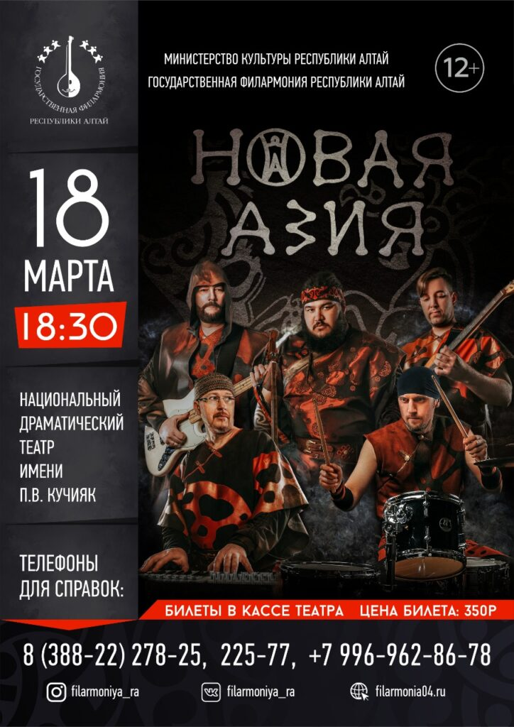 афиша 18 марта