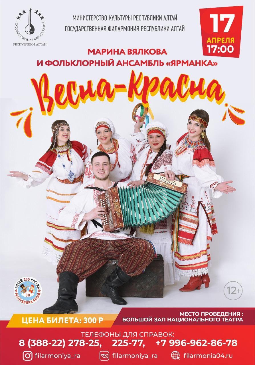 баннер Вялкова